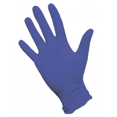 Перчатки Нитриловые NitriMAX фиолетовые