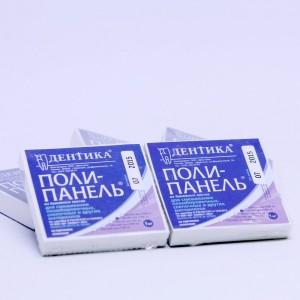 Блокнот для замешивания пломбировочных, слепочных и других материалов 6х6