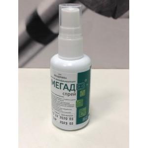 Мегадез-спрей для дезинфекции поверхностей 50 мл.