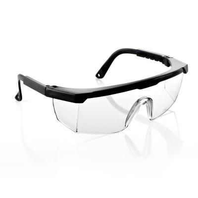Очки «Пегас» с регулируемыми дужками