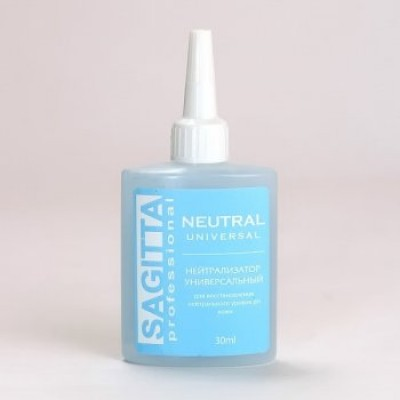 Sagitta NEUTRAL для кожи стопы 30 мл