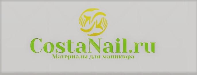www.CostaNail.ru Алмазные боры и фрезы для маникюра и педикюра