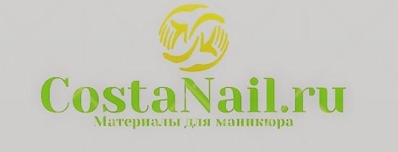 CostaNail.ru Алмазные боры и фрезы для маникюра и педикюра